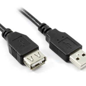 KABL USB PRODUŽNI M-Ž 4.5M GEMMBIRD