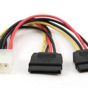 Računarski kablovi i adapteri