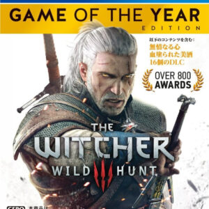 IGRICA ZA PS4 THE WITCHER 3 WILD GOTY